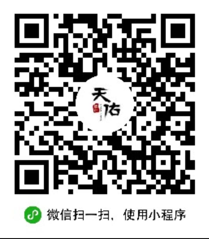 微折购团长招募-微信小程序二维码
