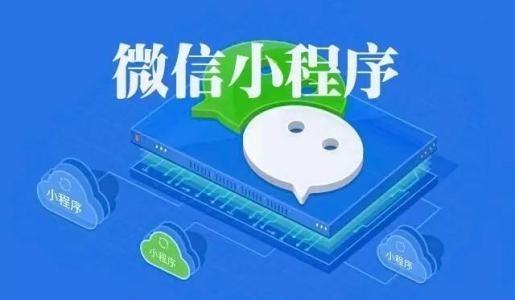 微信转账QQ小程序正式上线 用户可实现跨应用转账
