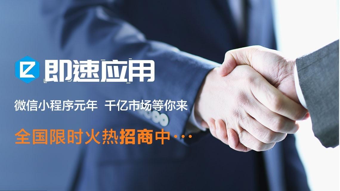 北京通百度小程序 2020北京高考成绩查询入口