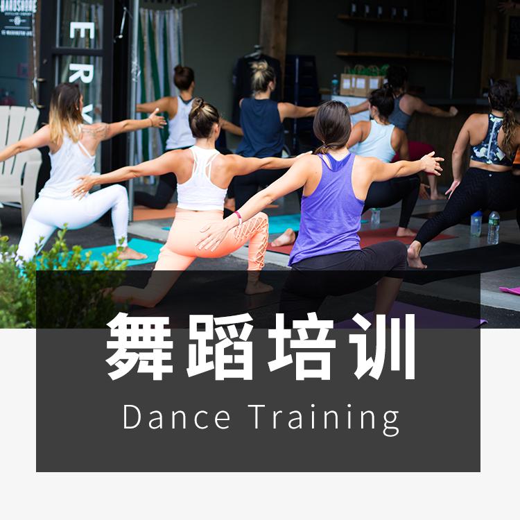 舞蹈培训小程序