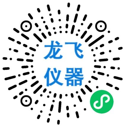 杭州龙飞仪器设备有限公司小程序模板二维码